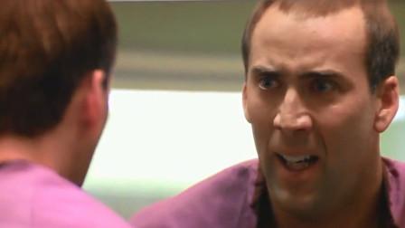 变脸:完成换脸的肖恩,看着镜子里的脸,恨不得再撕下来一次