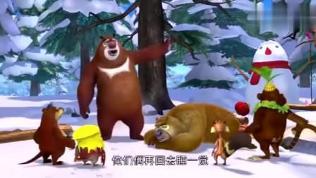 熊出没冬天到了,狗熊简直太困了,真的好想冬眠啊