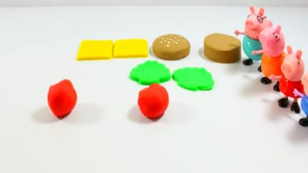 粉红猪小妹汉堡薯条冷冻玩具
