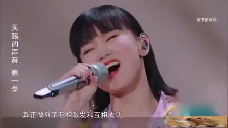 天赐的声音:胡彦斌、黄龄演唱《还是要幸福》,直接成为当期推荐金曲!