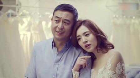 大叔带着小娇妻来试穿婚纱,不料店员以为是父女关系,太逗了!