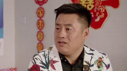 乡村爱情12 60 宋晓峰送花哄媳妇,都怪我第一次结婚没经验