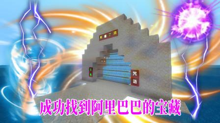 迷你世界荒岛求生221:我和妮妮根据藏宝图,成功找到宝藏室