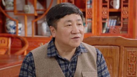 乡村爱情12 59 刘大脑袋妙劝李大个儿,宋晓峰就是个癞蛤蟆
