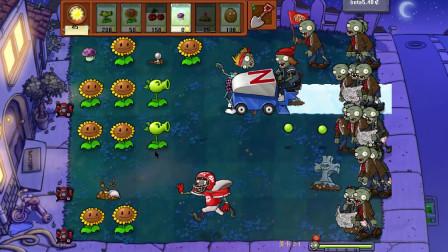 植物大战僵尸beta版2-1:疯狂的报纸僵尸他来了