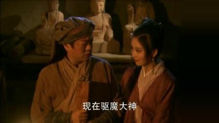 爱心无敌#张嘉倪#钟馗