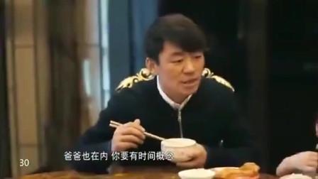 早期王宝强和马蓉一家四口一起吃饭,画面很温馨,如今物是人非