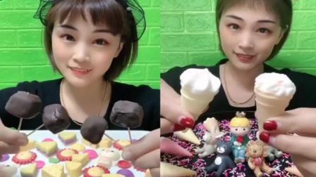 美女试吃:酸奶脆皮巧克力、小冰淇淋,好看又好吃,脆脆的口感棒极了