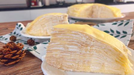 饼皮超薄的榴莲千层蛋糕,不用烤箱也能做的甜品