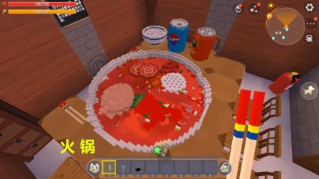 迷你世界《吃火锅模拟器》先吃肉再吃素,还能帮宝宝买衣服换装