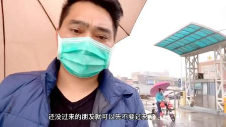 关于湖北的朋友能不能回广州白云区,看看工作人员是怎么说的