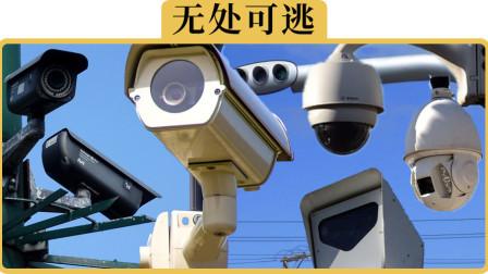 一个摄像头贡献几千万罚款,路上那么多摄像头到底哪些是拍违章的