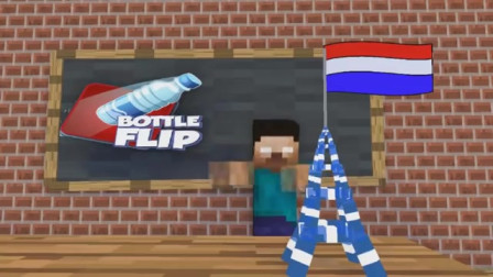 我的世界动画-怪物学院-极限翻水瓶-Bitz Minecraft Animation