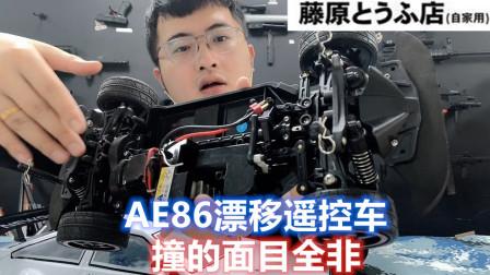 """试玩""""AE86""""漂移遥控赛车,时速可达45公里,户外体验漂移过弯"""