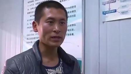 5岁男童被老鼠咬伤,医生检查后头皮发麻,父亲寻疫苗急疯了