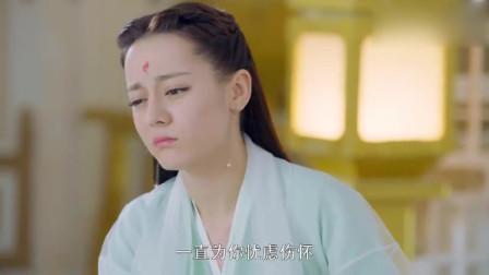 枕上书:心疼青丘帝姬热巴要相亲了,也心疼自己一样!