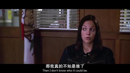 鲨卷风男主去医院看望女主谈论鲨卷风,危险逼近