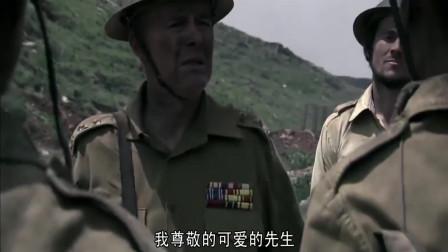 我的团长我的团跪了,段奕宏这种给部下升官的方式