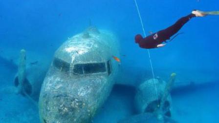 """国外小伙在海底发现飞机残骸,凑近一看,不料驾驶舱内还有""""人"""""""
