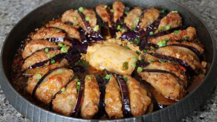 厨师分享铁板肉末酿茄子的教程,鲜香美味,开胃又下饭