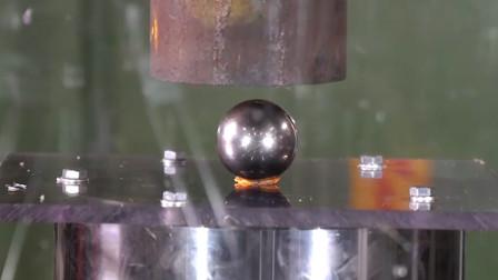 趣味实验!液压机vs小钢珠,结果令人震撼