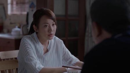 林大为发财了,竟当场摊牌要离婚,谁料下秒妻子回答笑死人!