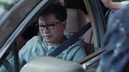 亿万身价老总竟还兼职专车司机,会开一半起身就走,下属都傻了!