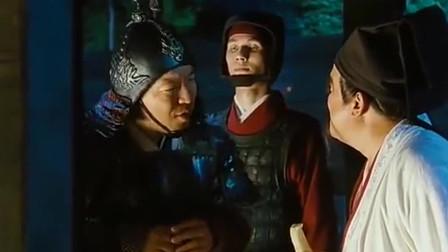 诸葛亮施法借东风,遭到黄渤无情吐槽:你怎么什么都是借的?
