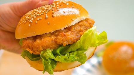 汉堡包这样做,味正色正、劲脆鲜香,做法一看就会,安排!