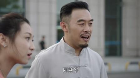 刘老根3:闺女带对象回家,不料亲妈看懵了:我得管你叫点啥吧!