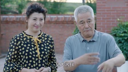 刘老根3:刘老根真是地道东北人,别的西餐不好使,就爱吃大酱!