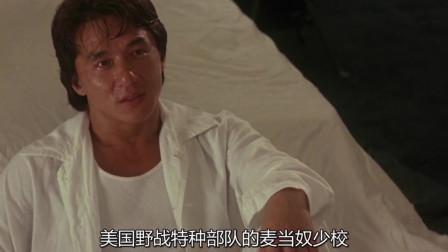 成龙~孟波先生