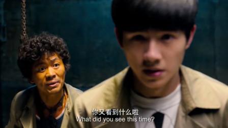 影视:天才大脑刘昊然在线破案,惊呆王宝强,这段我看了三遍