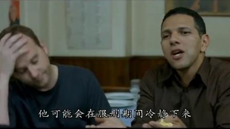 小伙第一天入职就听到男同事的污对话,果然男人都一样!