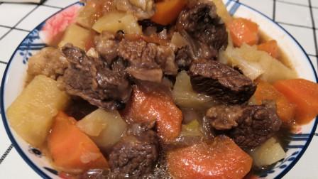 红烧牛肉炖土豆胡萝卜,好吃不如牛肉软烂香糯,牛肉汤拌饭美味!