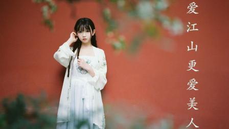 抖音刷屏的《爱江山更爱美人》的翻唱版本,被我找到啦,很好听