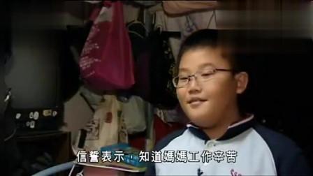 香港:香港人的凄凉生活!妈妈:拿综援会令人懒惰 而且我过得很开心