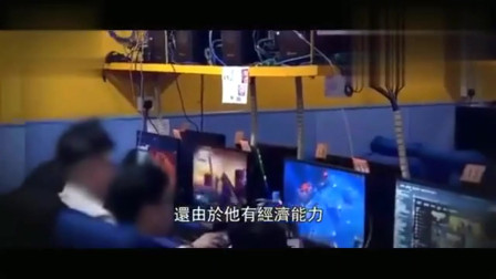 香港:香港人的凄凉生活!睡网吧的街坊:我有7年没真正在床上睡觉了