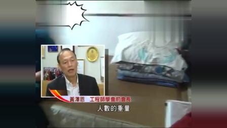 香港:香港人的凄凉生活!住在4尺高劏房的阿姨:我站起来就撞到墙了