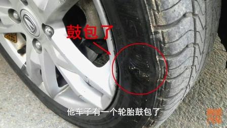 汽车可以只换一个轮胎吗? 老司机教你正确做法, 不然既被坑又危险