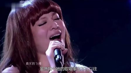 张韶涵最令人自豪的一首歌,即使嗓子不在最佳状态,依然那么好听