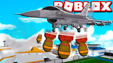 Roblox疯狂城市!成为正义使者!遭到歹徒F16轰炸机袭击?面面解说
