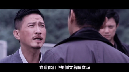 香港影帝倾情演绎不抓蝙蝠好吗?