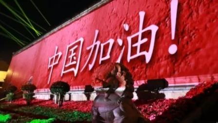 红河文艺界创作音诗画《风雨中凝聚起中华民族的力量》(王楠朗诵、苏云鹏创作)