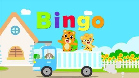 优秀早教启蒙童谣之贝乐虎英文儿歌《Bingo》