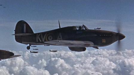 大不列颠之战:空中对战 互相伤害
