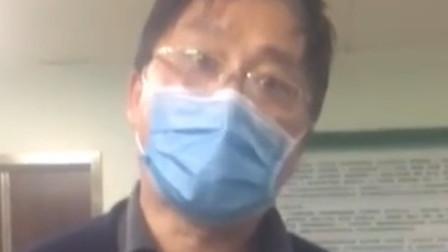 湖北市场监管局干部无端训斥医护人员 已停职检查将严肃处理