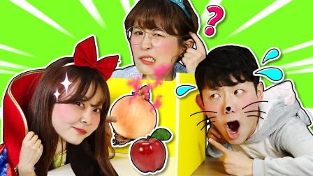 到底是苹果还是洋葱?谁是说谎大王