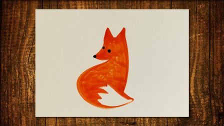 小狐狸窦老师教画画