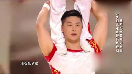 出彩中国人:江苏男四,出彩半决赛,表演技巧?